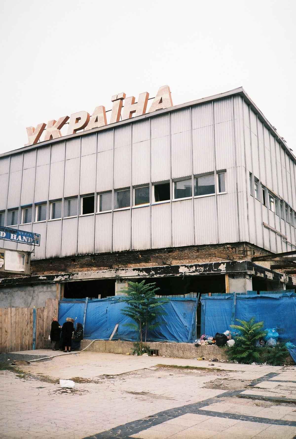 Futym_uzhgorod2018_3